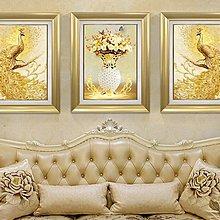 心泊現代中式客廳裝飾畫沙發背景墻掛畫玄關餐廳壁畫有框畫金鳳凰 45*60公分三聯賣場