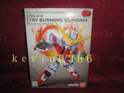 東京都-BB戰士-SD鋼彈-EX-STANDARD 011 BURNING 燃燒鋼彈(此商品需自行組裝)現貨