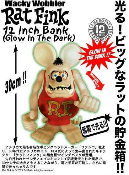 (I LOVE樂多)稀少逸品(限量400隻)RAT FINK RF夜光版老鼠芬克存錢筒(手是可以動的喔)