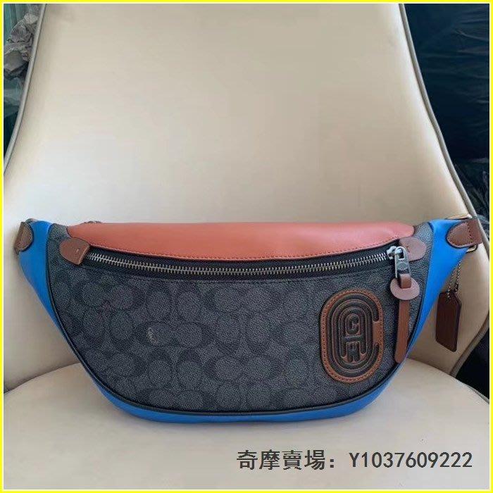 coach962男女通用腰包 馬車圖案胸包 經典時尚男包 超低直購