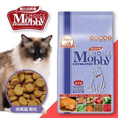 SNOW的家【訂購】莫比 雞肉米 挑嘴貓3KG(80280067