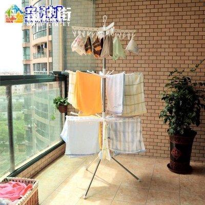 [可開發票]嬰兒晾衣架落地折疊陽台不鏽鋼曬衣架兒童毛巾架寶寶尿布架 【格調】