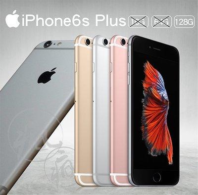 𝕚手機福利社𝕚 iPhone6S Pl...