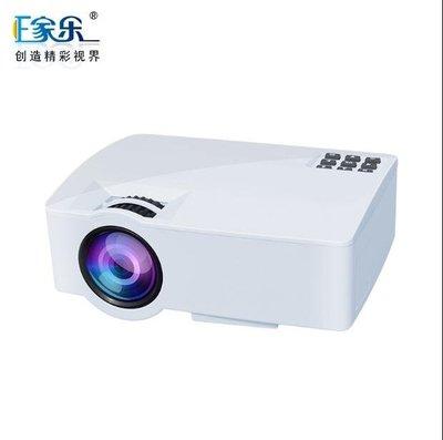 e家樂wifi高清1080p投影儀家用辦公小型迷你家庭影院YS