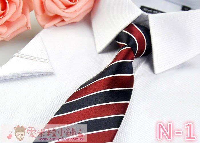 兒童領帶 拉鍊領帶 花童領結 自動領帶 ☆愛米粒☆ N-1