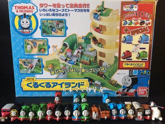 日本湯瑪士小火車軌道停車場附22台小火車-【日本帶回】