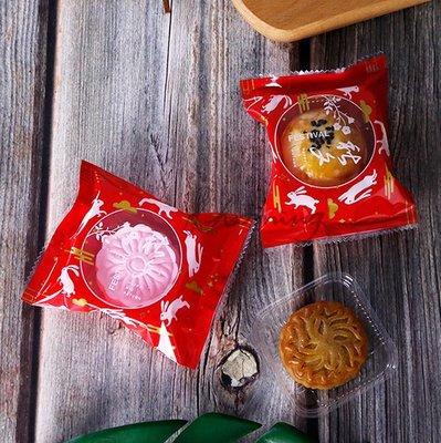 【homing】(10X13.5)秋夕紅色烘焙點心西點包裝袋/月餅袋/蛋黃酥袋/烘焙袋/餅乾袋/月餅包裝/蛋黃酥包裝