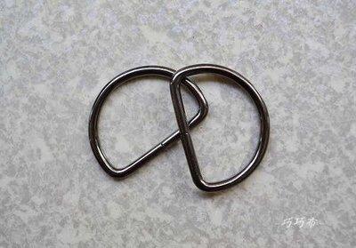 *巧巧布拼布屋*日本進口~拼布D型環4cm 拼布五金材料