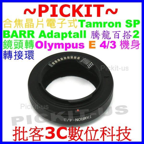 AF CONFIRM CHIPS Tamron SP LENS TO Olympus OM E 4/3 ADAPTER