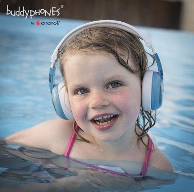 全球第一的兒童專用耳機 buddyPH...