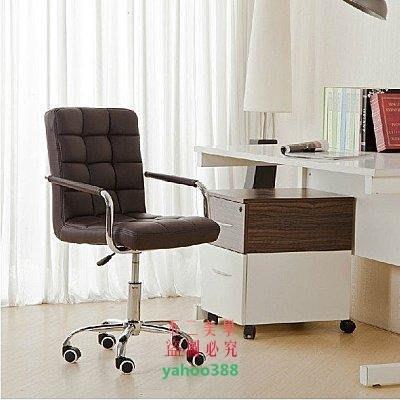 美學170卡弗特 電腦椅 家用辦公椅 升降轉椅 工作椅休閑凳 家用椅子 5❖98105