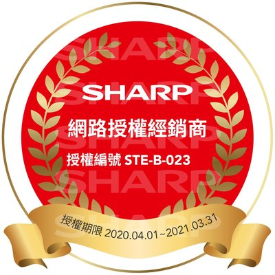 SHARP夏普 自動除菌離子空氣清淨機 FU-G50T 另有特價 FU-J60T FU-J80T KI-J100T