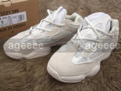 adidas YEEZY 500 BLUSH BOOST 灰白 麂皮 肯爺 老爹鞋 DB2908 KANYE WEST