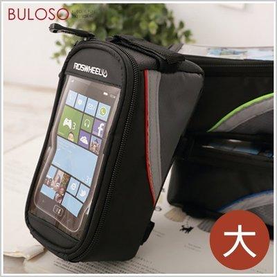 《不囉唆》 3色大號自行車觸碰手機包 腳踏車/手機袋/收納袋(不挑色/款)【A268790】