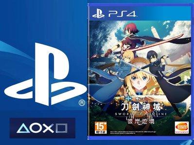 SONY PlayStation4 PS4 pro 刀劍神域 彼岸遊境 中文版