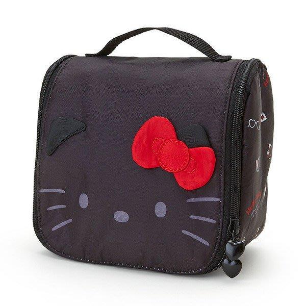 ^燕子部屋 ^正版 【Hello Kitty】旅用盥洗包-旅行
