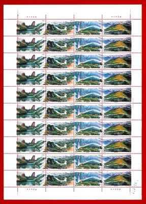 1994-13武夷山版張全新上品原膠、無對折(張號與實品可能不同)