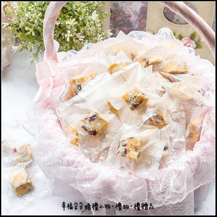 點點磨砂袋裝「手工蔓越莓雪Q餅單入」x100份+大提籃x1個(限宅配) 安佳奶油 年節送禮 二次進場