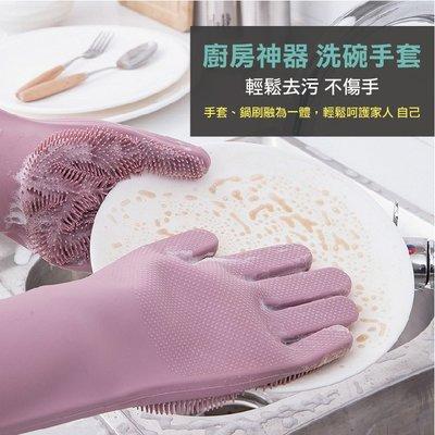 隔熱防燙矽膠手套清潔刷  洗碗刷 洗澡刷 矽膠萬用清潔刷 二合一硅膠手套刷 熱銷多功能硅膠手套刷