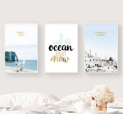 [免運]客廳裝飾畫現代簡約沙發背景墻掛畫北歐餐廳墻畫溫馨臥室床頭壁畫—印象良品