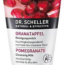 【 Dr. Scheller】紅石榴卸妝乳