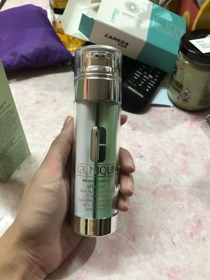 Clinique 美白精華