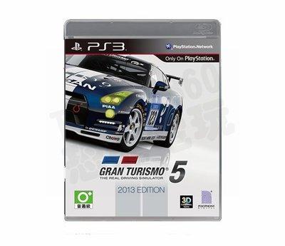 【二手遊戲】PS3 跑車浪漫旅5 GT5 2013年版 中英合版【台中恐龍電玩】