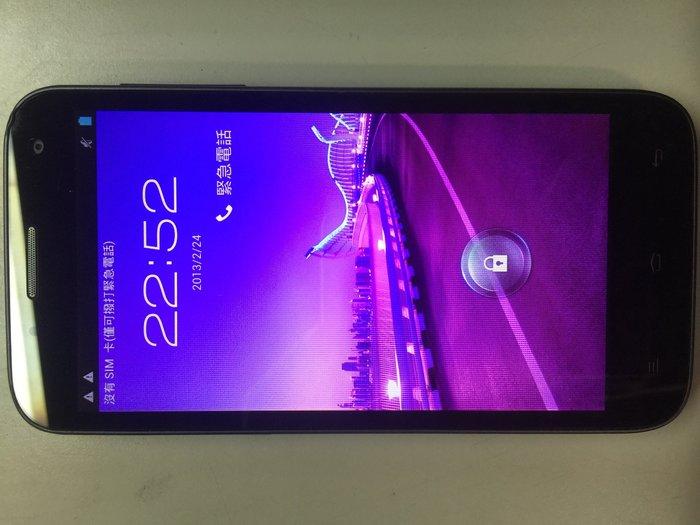 雙卡雙待G-PLUS GN810 5.3吋IPS 1.2G四核心 超新二手