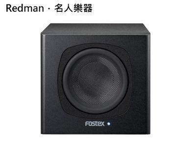【名人樂器】全新 FOSTEX PM-SUBmini2 重低音喇叭 公司貨