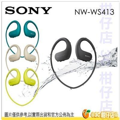 送收納盒 SONY NW-WS413 數位隨身聽 無線配掛式 台灣索尼公司貨 4GB 防水 游泳 保固18個月