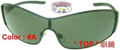 拼買氣_一元起標_時尚潮流金屬鏡架款太陽眼鏡_一片式防爆PC安全鏡片_Taiwan製(2色)_M-056