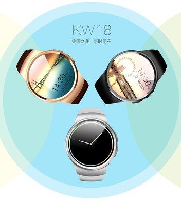 KW18新品 純圓智慧手錶 智能正品 藍牙智能穿戴 可插SIM卡 藍牙/2G通話