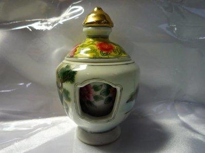 [ 廣緣-鼻煙壺 ] 乾隆年製款   漁翁垂釣 瓷胎粉彩轉心瓶鼻煙壺   **可議價**