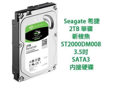 「ㄚ秒市集」Seagate 希捷 2T 2TB 單碟 新梭魚 ST2000DM008 3.5吋 SATA3 內接硬碟