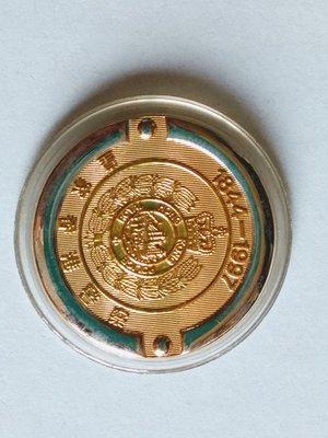 F Y-香港皇家警察150年(18K)紀念金章