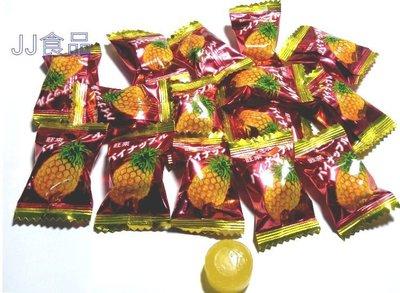 鳳梨水果糖果-旺來水果糖-台灣製造-1公斤裝-彩券 開市 新春 批發糖果團購-JJ食品批發賣場