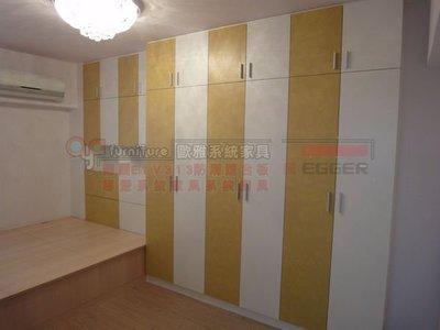 歐雅系統家具 台北 臥室 系統衣櫃 系統收納床 百合白加芥末百合 總價126300元,特價:88410元