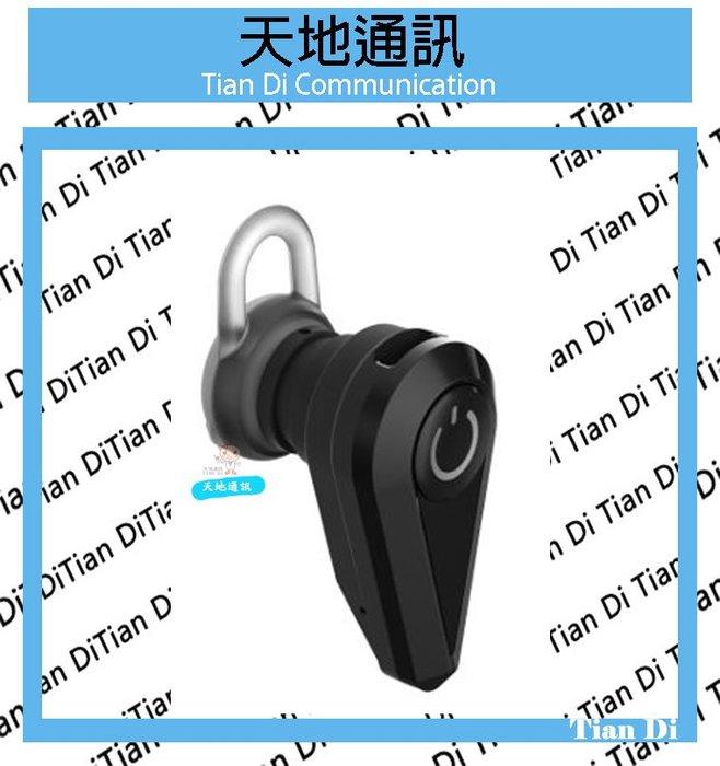 《天地通訊》QLA 藍牙耳機 BR118S 一對二連接 中文與音提示 全新供應※