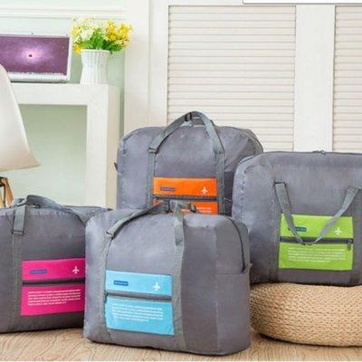 [ 愛雜貨 ]韓版 大容量 旅行 折疊 收納包 整理包  攜帶式