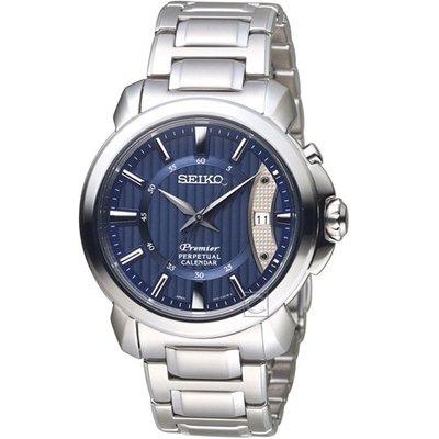 可議價.「1958 鐘錶城」SEIKO精工錶 PREMIER 時尚簡約萬年曆石英碗錶(SNQ157J1)-藍 41.5mm