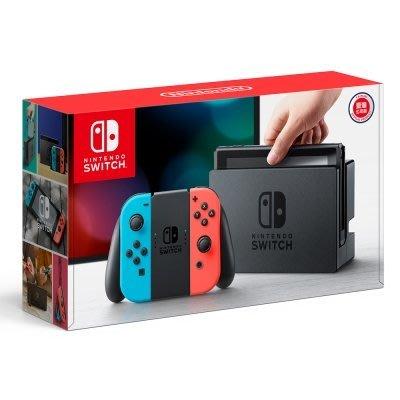 Switch 任天堂 Nintendo Switch 台灣公司貨 電光藍、電光紅Joy-Con 搭配2款遊戲
