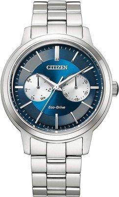 日本正版 CITIZEN 星辰 BU4030-91L 手錶 男錶 太陽能充電 日本代購