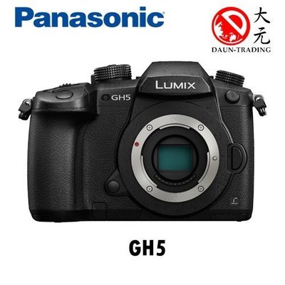 大元˙高雄*【平輸優惠】Panasonic LUMIX GH5 單機身 繁中介面 平輸