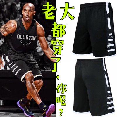 買就送束口袋 Nike elite j...
