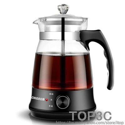 YEAHSHOP 煮茶器黑茶普洱玻璃電熱水壺養生壺 全自動保溫蒸汽電煮茶壺457802Y185