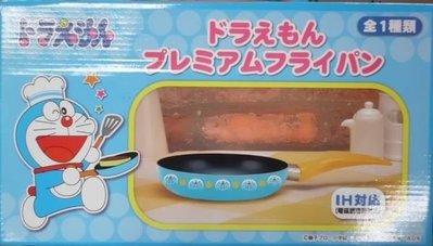Gift41 土城店 市伊瓏屋 DORAEMON 哆啦A夢 小叮噹 平底鍋 電磁調理器 22440