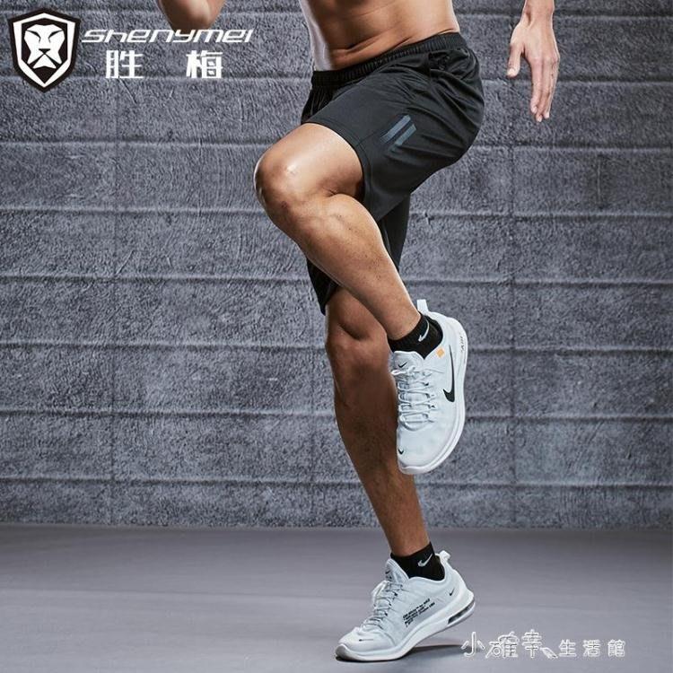 運動短褲男薄款夏季透氣休閒五分褲寬鬆 速干籃球訓練健身房跑步褲    全館免運