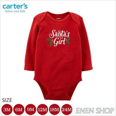 『Enen Shop』@Carters #Santas girl聖誕款包屁衣 #118G095|3M/6M/24M