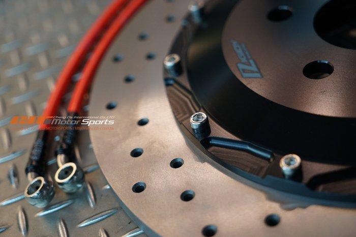 RIGIDY 訂製專用車款規格 後雙片式加大碟 實心加大碟 350mm 高品質公差值低 針對前輪客製劃線 / 制動改