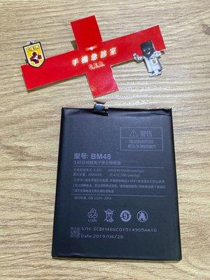 手機急診室 小米 紅米 BM48 小米NOTE2 電池 耗電 無法開機 無法充電 電池膨脹 現場維修